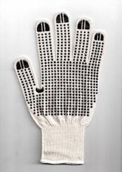 Перчатки х/б профи с ПВХ,  рукавицы от 32 тенге оптом