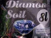 Питательный грунт для аквариума Diamond Soil