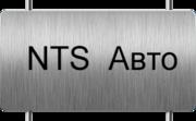 NTS-АВТО - автооборудование в казахстане,  автосигнализации