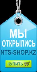 NTS-Shop Автомобильные сигнализации,  парктроники,  шумоизация