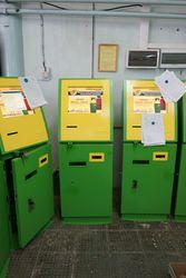 Лотерейные терминалы в Караганде