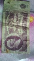 2 банкноты  номиналом 25 рублей 1961 года выпуска