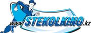 Компания Stekolkino - продажа,  установка и ремонт автостекол