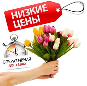 Доставка цветов караганда казахстан купить цветы на улице новая