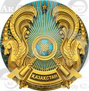 Гербы Республики Казахстан Нового Стандарта 989-2014