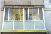 Остекление балконов и лоджий.Низкие цены!Скидки!Акции!