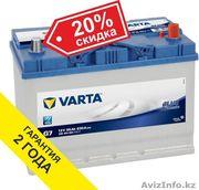 Аккумуляторы VARTA 95Ah для Nissan Partol