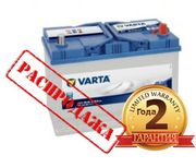 АККУМУЛЯТОР VARTA BLUE DYNAMIC G7 95AH в Караганды