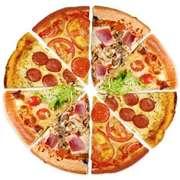 Пицца на Майкудуке с доставкой от 4х шт бесплатно.87776587519