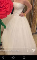 Сдам  свадебное платье на прокат