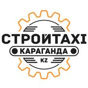 СтройTaxi Караганда. Услуги и аренда спецтехники