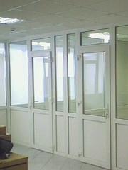 Перегородки офисные из алюминиевого или ПВХ профиля